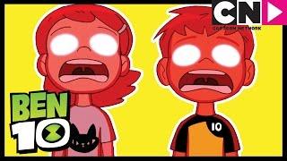 Ben 10 Türkçe | Ben ve Gwen Vücut Değiştiriyorlar!  | Cartoon Network