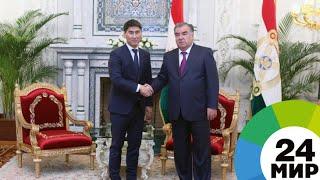 Развитие отношений: Эмомали Рахмон встретился в главой МИД Кыргызстана - МИР 24