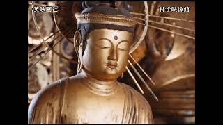 京都の川 英映画制作