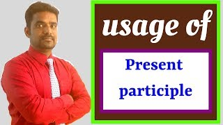 USAGE OF PRESENT PARTICIPLE | SPOKEN ENGLISH THROUGH TAMIL | SPEAK ENGLISH FLUENTLY IN TAMIL