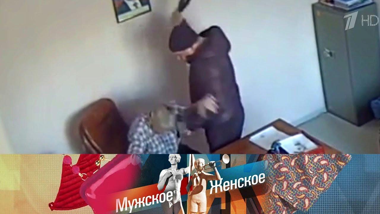Мужское / Женское - Осторожно! Коллекторы. Выпуск от 10.10.2018