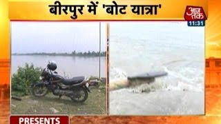 Boat Yatra To Birpur Ahead Of Bihar Elections