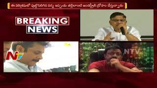 Ram Gopal Varma is an Intelligent Crook : Producer Allu Aravind || Sri Reddy Issue || Casting Couch