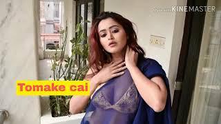 Tomake Chai | Gangster | Yash | Mimi l Arijit Singh | Birsa Dasgupta | Latest Bengali Song