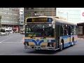 【FHD】横浜駅西口バスターミナルでのバス撮影録('16.9.30昼)
