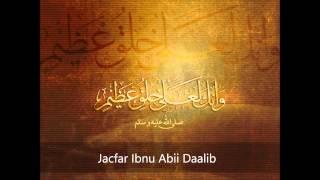 Suwar Min Xayaati Saxaabah - Jacfar binu Abii Daalib