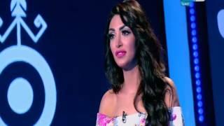 المتوحشة  - أول فتاة مصرية تعمل