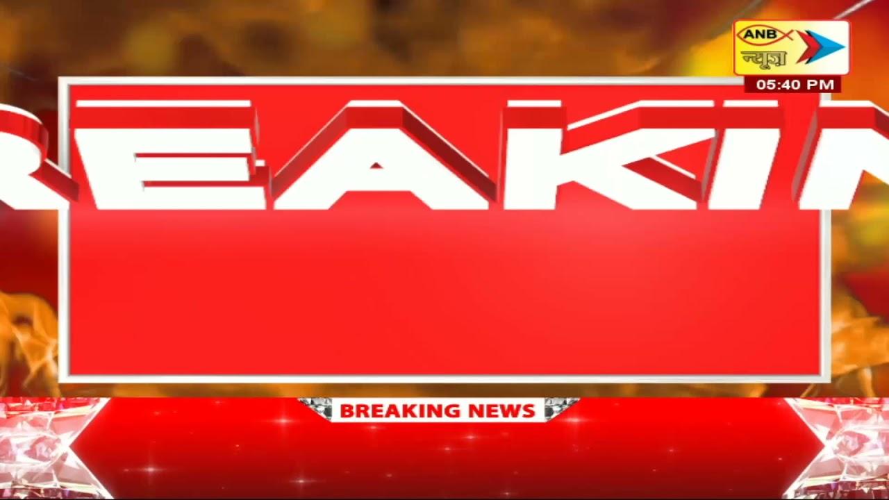 आर्यन को आज भी नहीं मिली जमानत सुनवाई कल तक के लिए टली | ANB NEWS