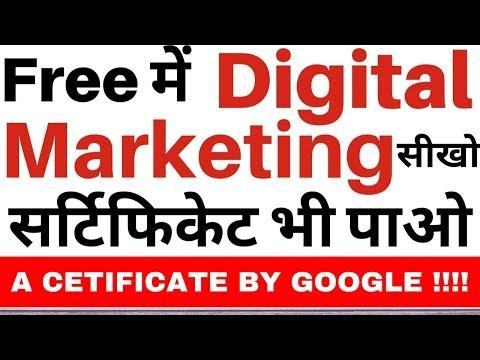 🔥Google Free Digital Marketing Course | Certificate | Digital Garage | Tutorials | Hindi 2019 thumbnail