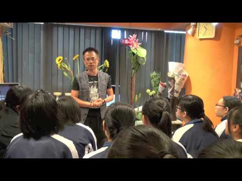 B148 Flower Demonstration show for students 插花示範及講座 2016