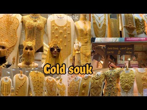Dubai Gold Market | Gold Souk | سوق الذهب | 2021