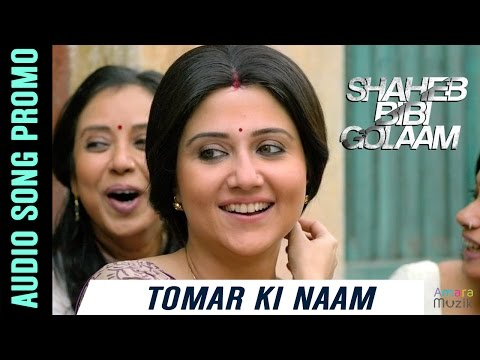Tomar Ki Naam Audio Song Teaser | Shaheb...