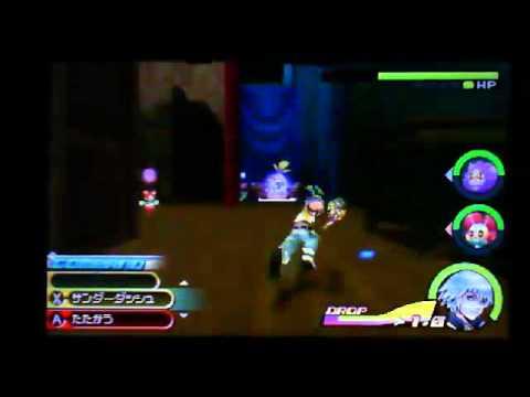 [3DS][Kingdom Hearts 3D Dream Drop Distance]リク篇 Boss:アナモグラー proud