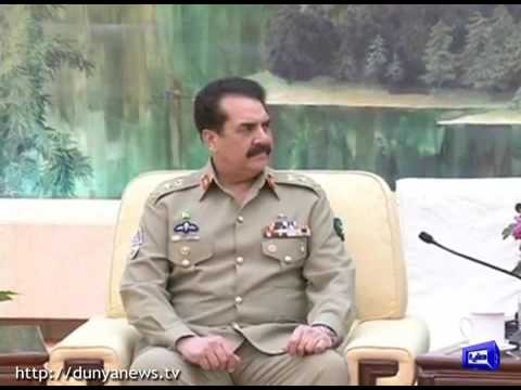 Chief Of Army Staff General Raheel Sharif Rreaches China