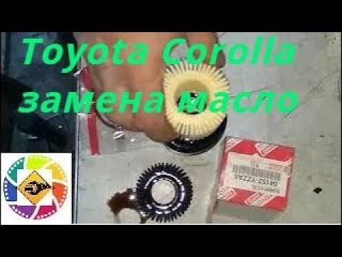 Toyota Corolla 1,8l  2018  замена масло мотора   Toyota Corolla 1.8l  2018 engine oil change