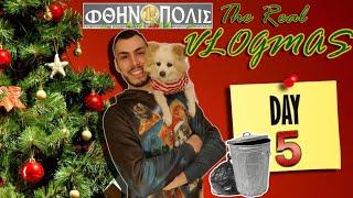 The Real Vlogmas Day 5🗑️: Πήγα στο φθηνόπολις και όχι μόνο | Tsede The Real