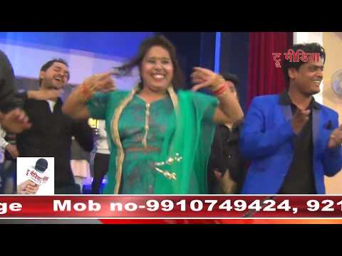 ममता के ठुमकें | छोरी तू से बड़ी बिंदास | Chhori Tu Se Badi Bindas | Mamta Shrivastav | True Media