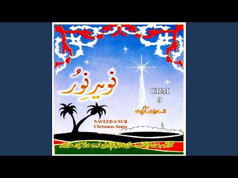 Ik Tara Chamka Hai (feat. Mehnaz)
