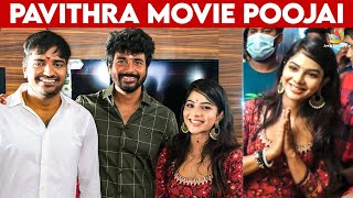 VIDEO: Pavithra Lakshmi Debut Movie Poojai | Sivakarthikeyan, Sathish | Cooku With Comali, Vijay TV