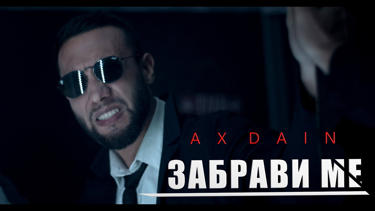 AX Dain - Zabravi me / Ksehase me (Official Video)