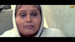 rang punjab movie