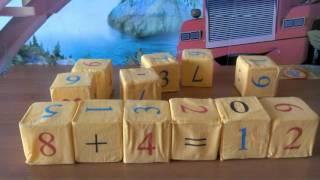 Мягкие кубики цыфры 12 шт, Розумна играшка Обзор игрушек.