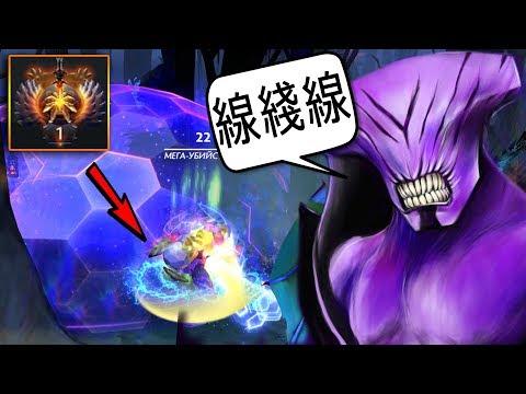 видео: НОВЫЙ ТОП 1 КИТАЯ! china best player void dota 2