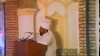 Friday Sermon 10 September 1982