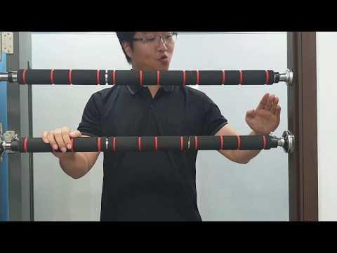 신형 업그레이드 철봉 비교 설명영상