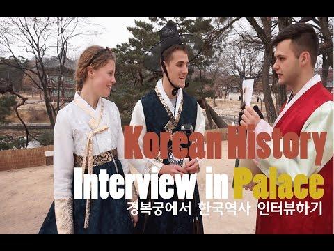 경복궁에서 한국역사인터뷰하기/Korean history interview in Palace / Wywiad o historii Korei