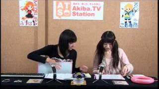 (#01)町田有沙のArisa World 町田有沙 検索動画 24