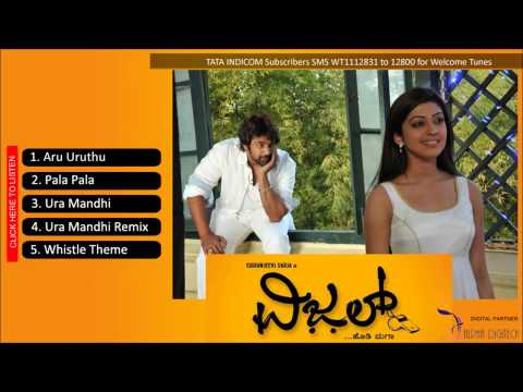 Whistle Kannada Songs || Full Songs Juke Box || Kannada Songs || Chiranjeevi Sarja,Pranitha