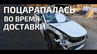 Восстановление Model 3 #3/И как купить Новую Tesla дешевле ))