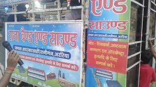 Chandan kajal