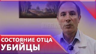 Врач больницы Коврова рассказал об операции отца детоубийцы