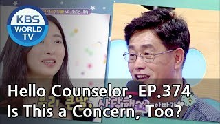 "My Father who insists on watching drama ""King Wanggeon."" [Hello Counselor Sub:ENG,THA/2018.08.06]"