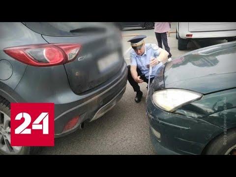 Москвича могут лишь прав за аварию, которую он не совершал - Россия 24