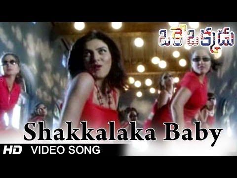 Oke Okkadu Movie    Shakkalaka Baby Video Song    Arjun, Manisha Koirala