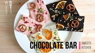チョコレートバー|sweets kitchenさんのレシピ書き起こし