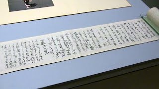 久坂玄瑞と木戸孝允の史料 http://www.museum.or.jp/modules/topics/?ac...