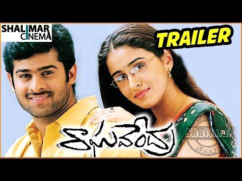 Raghavendra Telugu Movie Trailer    Telugu Super hit Movie    Prabhas, Anshu, Shweta Agarwal, Simran thumbnail