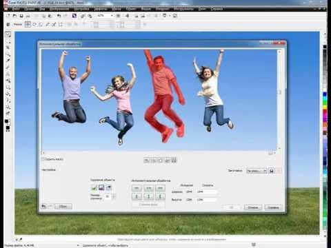 Как сделать прозрачный фон у картинки Блог сайтостроителя