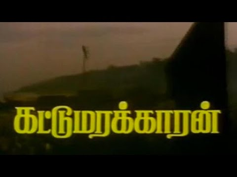 Kattumarakaran Tamil Full Movie : Prabhu, Sangavi, Kazan Khan