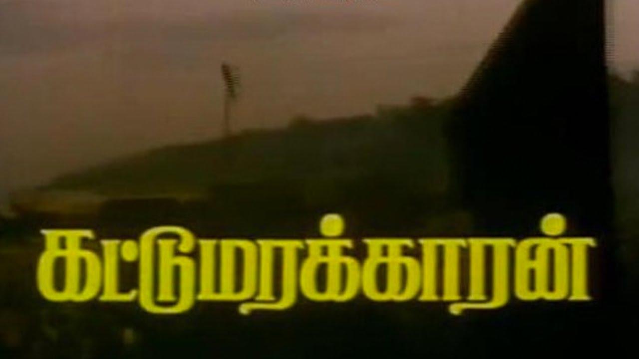 Download Kattumarakaran Tamil Full Movie : Prabhu, Sangavi, Kazan Khan