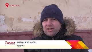 Давеча 19 01 2018