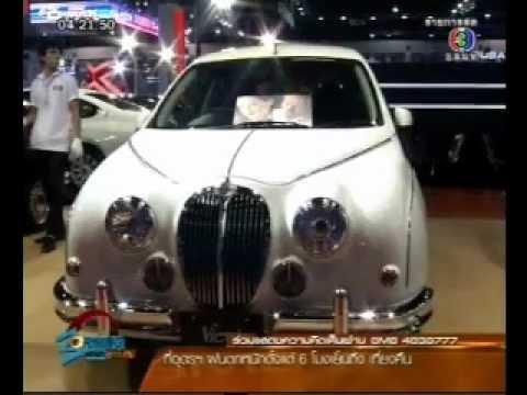 ข่าวเช้าวันใหม่ ช่อง3 @ 2012 11 29