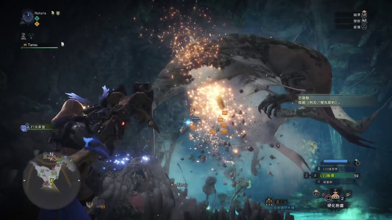 Monster Hunter World 重弩擴散彈 虐 歷戰屍套龍(Ver1.06) - YouTube