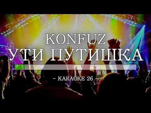 Konfuz - Ути Путишка - Karaoke (26) [Instrumental]