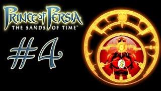 Прохождение Игры Принц Персии - Пески времени Часть 4: Столовая, Башни и Пещеры!!!