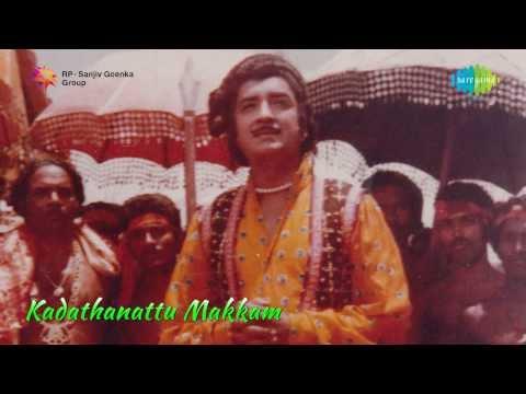 Kadathanattu Makkam | Ilavannoor Madathile song